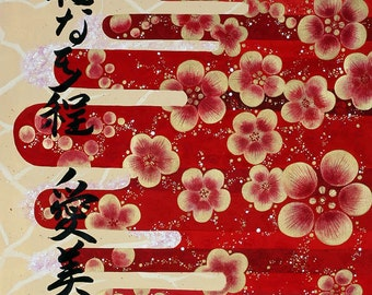"""Limited edition Fine Art Print A3 11x17"""" The small treasure- Red Gold plum flowers & Japanese calligraphy, original poem"""