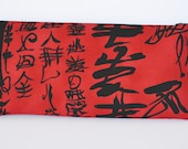 SALE / Handheld Clutch / Asian Print / Red and Black / Makeup Bag / Zipper Pouch / Purse / Small Handbag