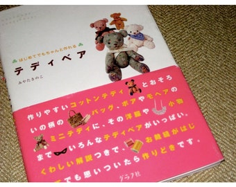 Japanese Craft Book Teddy Bears and Bags and Totes