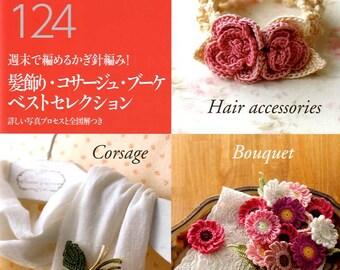Lace Crochet Best Pattern 124 - Japanese Craft Book