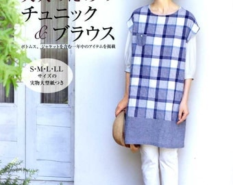 Nice Tunics and Blouses for Adults - Japanese Craft Book