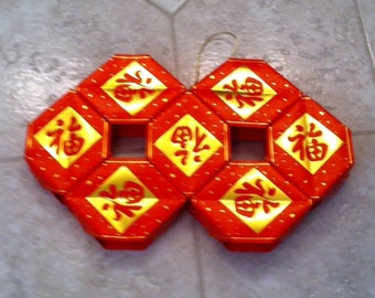 Chinese Lucky Red Envelope Tidings Of Good Fortune 21 - 22 - 23 -24