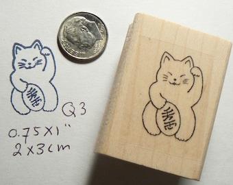 Lucky cat maneki-neko rubber stamp Q3