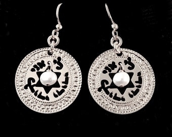 Jewish Star earrings, Silver earrings, Star of David, ELUL, Song of Song, Hebrew jewelry, Unique Jewish jewelry, Judaica jewelry
