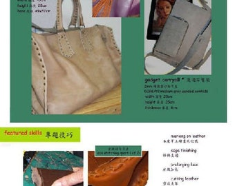 leathercraft pdf tutorial book1 - multi-layer tablet pouch / phone pouch / simple carryall bag PLUS free doctor bag issue