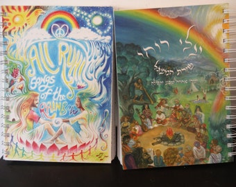 Rainbow Songs Song Circle Book with words and chords :)