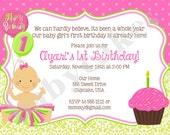 1st Birthday Invitation Tutu Princess - DIY Print Your - Matching Party Printables Available