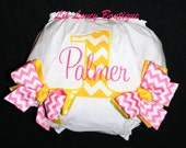 "Personalized Bloomers.....""SUNSHINE BLOOMERS""  Custom Diaper Cover For Toddler or Baby Girl"