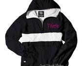 Monogrammed Windbreaker, Personalized Ladies Windbreaker, Monogram Pullover, Monogram Jacket, Personalized Rugby Jacket, Light Jacket