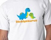 ADULT Dinosaur Birthday Shirt - Daddy Dinosaur Shirt