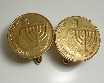 Israel Vintage Coin Cuff Links 1986