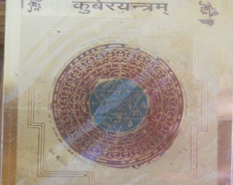 New Blessed Kuber Yantra - Attract Money and Comforts