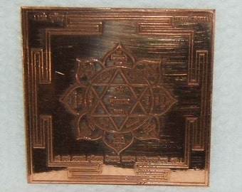 Ugra Narasimha Yantra - Energized - Pure Copper