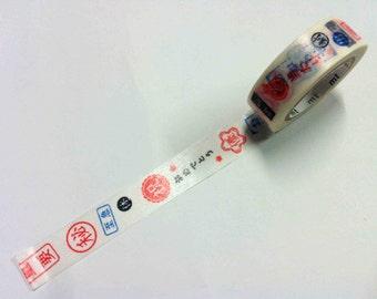 mt ex Osaka  Masking Tape / Gachapon Limited Edition Osaka / 1 roll / Seal