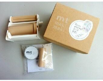 mt maki maki Masking Tape Dispenser Kit  one Limited Edition masking tape