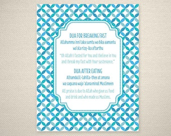 Printable Ramadan Dua Decorative Print  (Jewel - Sapphire Design)