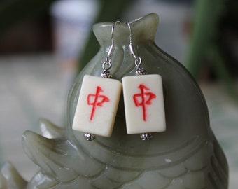 Lovely Small Mahjong Tile Earrings, sterling silver hook