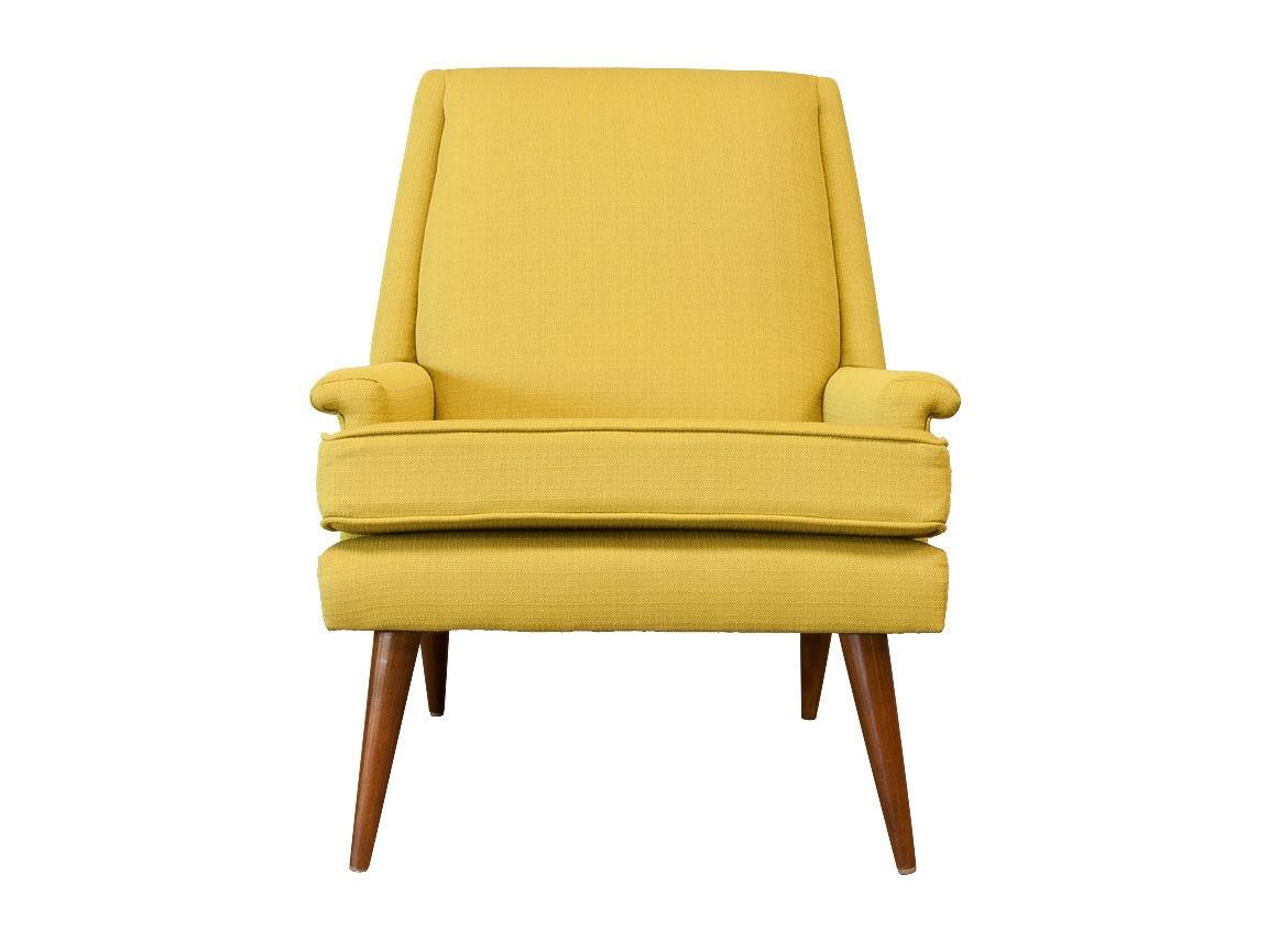 Mid century modern arm chair lux chair for Modern arm chair