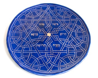 Blue and Gold Seder Plate - Passover Seder Plate - Pesach - Star of David Seder Plate - Judaica Gifts