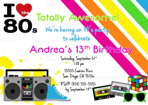 printable 80 s theme party invitation plus free blank matching