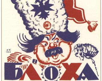Wall decor, CCCP, Soviet poster, 415