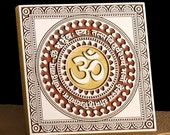 Display Art Tile - The Gayatri Mantra