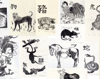 Complete set of 12 Chinese Zodiac linocut prints - Set of Black and White Lino Block Print Animals of the Chinese Zodiac + Chinese Character