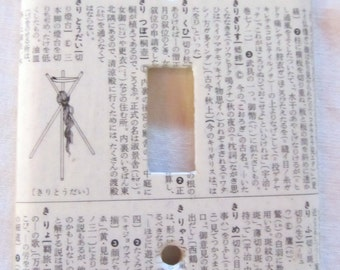vintage JAPANESE dictionary LAMP STAND light switch plate