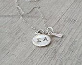 Personalized Initials Unisex Necklace, Custom Monogram Silver Round Charm and Silver Skeleton Key Charm, Greek Letters, Personalized Gift
