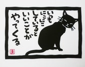 Japanese fabric Tenugui, quilt cat fabric, cats in black and white, Kawaii fabric, japanese cotton, cat fabric, japanese cotton fabric
