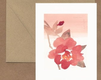 Red Camellia Card, blank inside