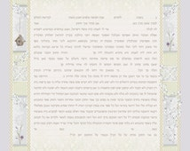 """a unique traditional printable ketubah. This high quality file size is A3- 11.69"""" x 16.53"""". Simply download and print it"""
