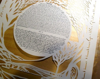 Gold Beloved Ketubah - Papercut Wedding Artwork - calligraphy - Hebrew English
