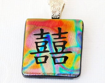 Double Happiness Fused Glass Pendant, Dichroic Glass, Pendant, Kanji, Etched Glass