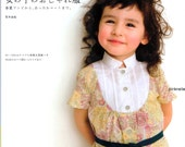 Girls Sassy Clothes - Japanese Craft Book