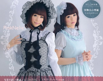 Out of Print  - LOLITA Cosplay  Vol.1  n3376 Japanese Sewing Pattern Book
