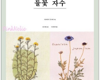 Embroidery of Wild Flowers - Craft Book