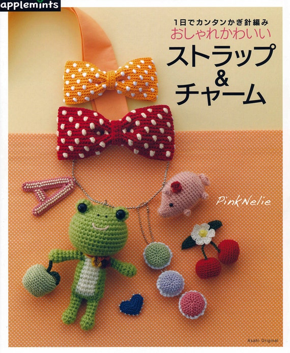 1 Day Pretty Stylish Straps and Charms - Japanese Craft Book
