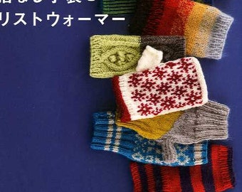 Simple Fingerless Gloves - Japanese Pattern Book