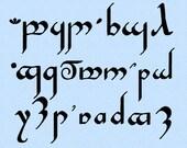 Tengwar Elvish Alphabet / Font - Machine Embroidery Design Files
