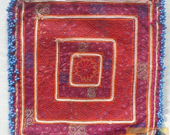 Vintage Embroidered Doily, Afghanistan: Zazi Silk, Item E17