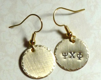 Personalized Greek Letter Initial Hand Stamped Brass Dangle Earrings