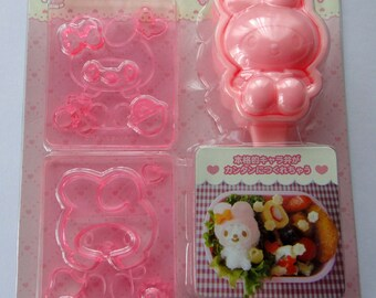 Sanrio My Melody Rice Mold / Mould / Onigiri Shaper / Stencil & Ham / Carrot / Cheese Cutters Set For Japanese Bento Lunches