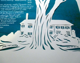 Giant Oak Tree Papercut Ketubah - wedding art - calligraphy in Hebrew and English