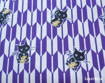 Kawaii Kimono Fabric - Arrow Pattern Cat & Coin on Purple - Fat Quarter (nu130820)
