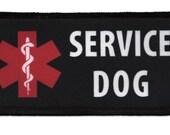 Service Dog Medical Alert Symbol on BLACK Rectangle Patch with hook VELCRO (Choose Size)