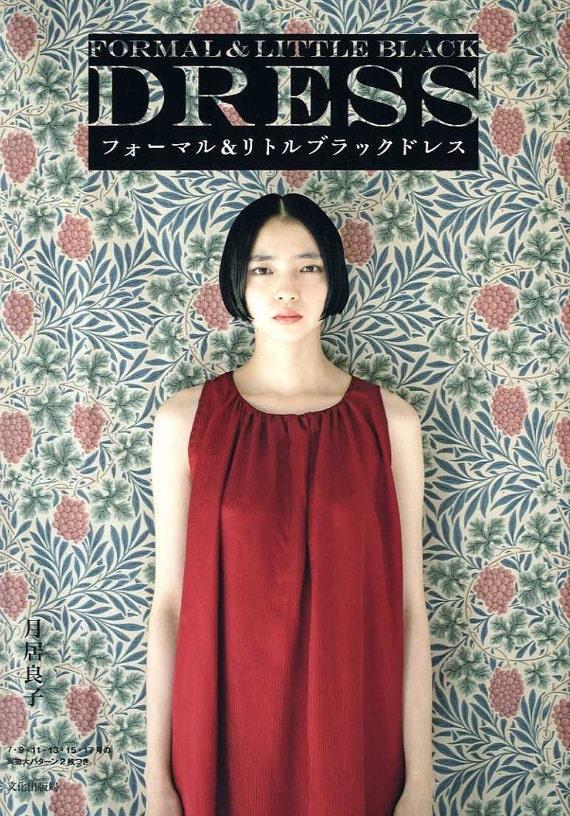 Sewing Patterns Formal Dresses Formal Dress Patterns Yoshiko