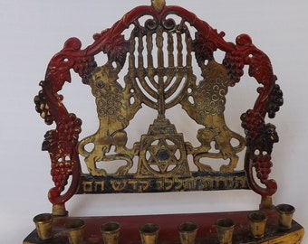 menorah1960s /vintage menorah 60s / judaica menorah made in Israel / Free fast Shipping!!!