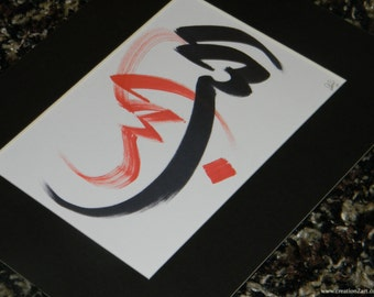 Allah-o-Akbar, Custom Calligraphy,Islamic Art, Arabic Calligraphy, Islamic calligraphy, Arabic art, Islam, Islamic gift, Custom Calligraphy,