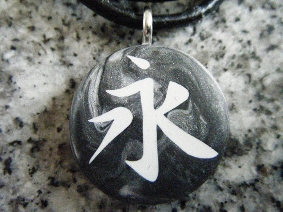 Japanese kanji symbol for ETERNITY hand carved on a polymer clay black/grey pearl color background. Pendant comes with a FREE 3mm necklace